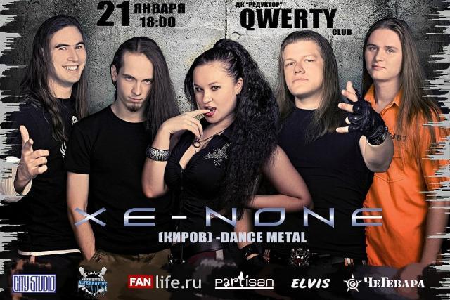 """21 / 01 / 11 - Xe-NONE в """"Qwerty"""" (Ижевск)"""