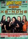 30.04.2011 - Большой сольник XE-NONE в Money Honey (СПб)